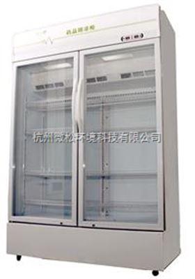 WSY-708L藥品陰涼櫃