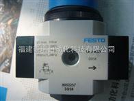 FESTO 费斯托 双作用紧凑型气 156002 ADVU-20-80-P-A
