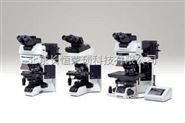 奥林巴斯BX43荧光显微镜