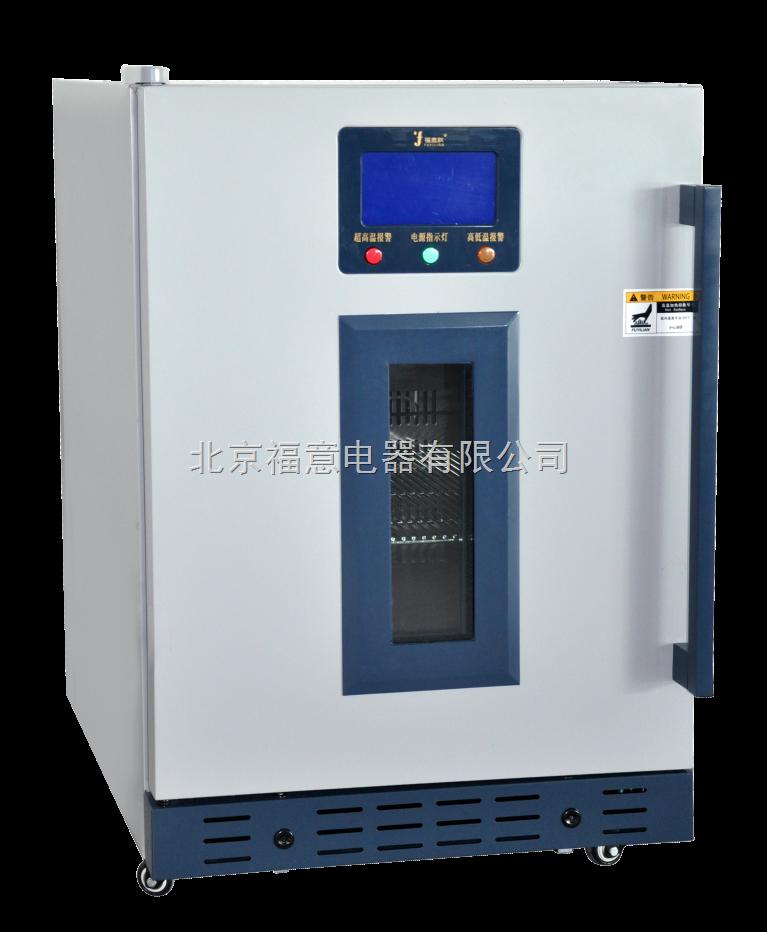 供应室干燥设备