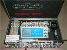 硫化氢检测仪