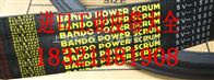 联组窄V带5V710,5V750,5V800三角带日本阪东BANDO POWER SCRUM