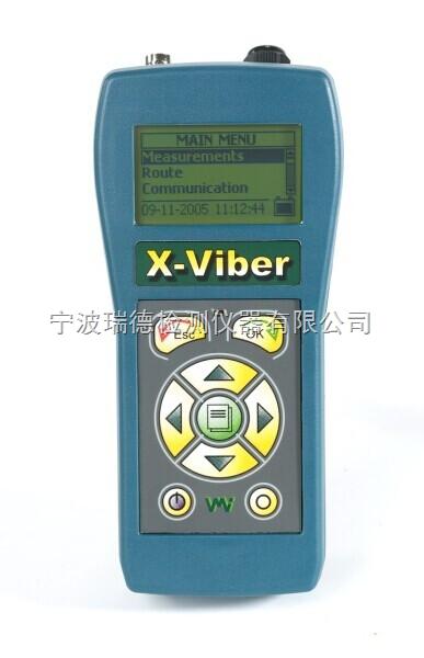 X-viber proX-viber pro多功能振动测量仪 瑞典原装进口 精密点检系统x-viber pro 中国总代理