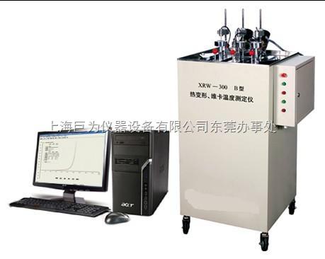 扬州热变形、维卡温度测定仪厂家