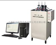 辽宁热变形、维卡温度测定仪厂家