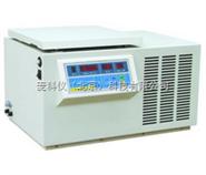 MKY-LGR16-W高速冷凍離心機