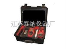 水质重金属分析仪(智能识别)