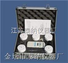 余氯总氯检测仪