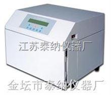 BOD速测仪/微生物电极法BOD速测仪