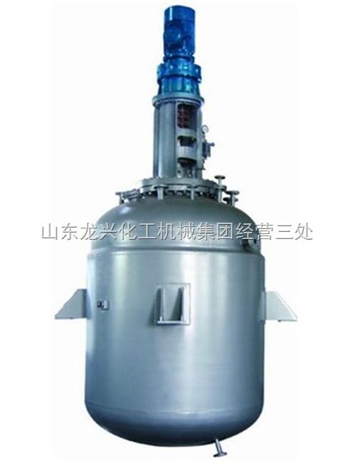 不锈钢加氢反应釜 实验室加氢反应釜