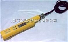 PHB-10笔式PH计电极
