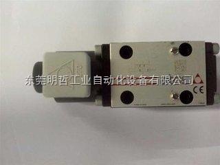 ATOS电磁阀DHI-0631/2-X