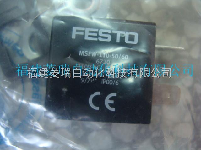 德国FESTO CPV10-BS-5/3G-M7 电磁阀 特价供应!欢迎询价