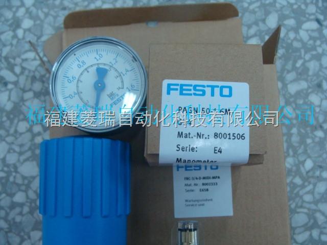 德国FESTO CPV10-RZP 电磁阀 特价供应!欢迎询价