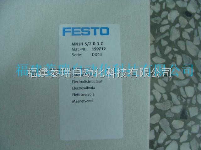 德国FESTO CPV14-GE-MP-8  电磁阀 特价供应!欢迎询价