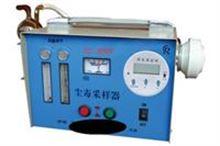 尘毒采样器TC-3000