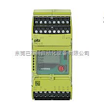 德国PILZ安全继电器760100