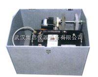 JKH71-HC-3012便携式水质自动采样器