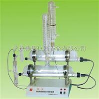 JKH71-SZ-93A石英双重纯水蒸馏器
