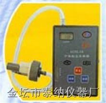 个体粉尘采样器 CCZG-2A