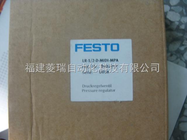 德国FESTO CPV18-M1H-5LS-1/4 电磁阀 特价供应!欢迎询价