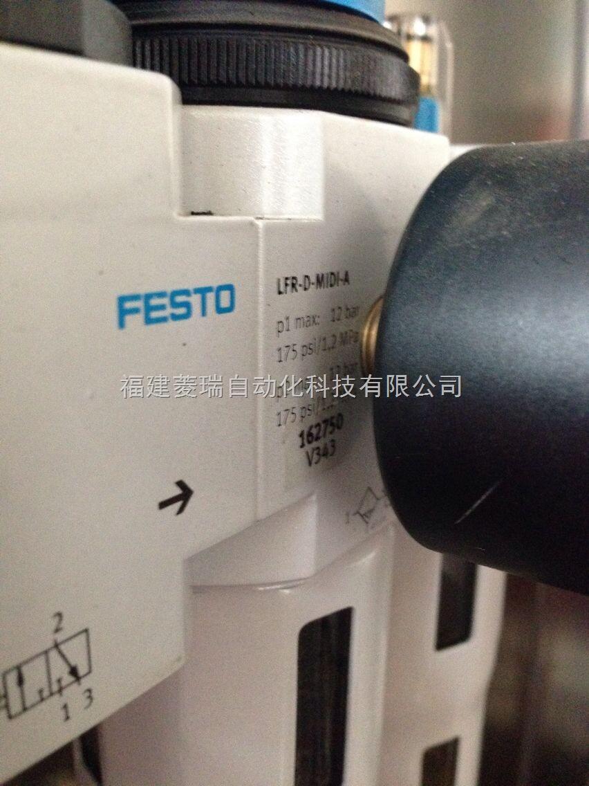 德国FESTO VASB-100-1/4-SI 真空吸盘 特价供应!欢迎询价