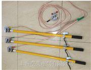 JDX-S/380V手握式平口接地線