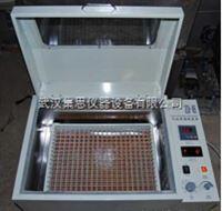 JKH71-CHA-S气浴恒温振荡器