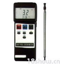 TN-2204热线式风速计