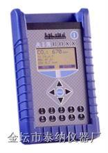 KD AirBoxx室内空气质素监测仪