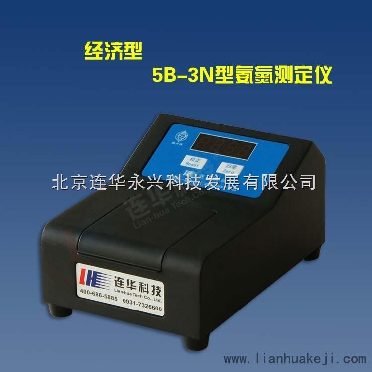溶解氧测定仪 LH-D03112型供应