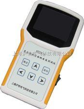 变压器铁芯接地电流便携测试仪