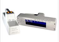 BXS02-WFH-204手提式紫外灯  便携式手提式紫外灯低热量手提式紫外灯