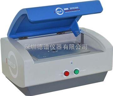 IPD-6300DP6300金屬鍍層測厚儀