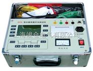BYKC2000型有载分接开关参数测试仪