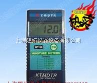 上海感应式KT-50B木材测湿仪