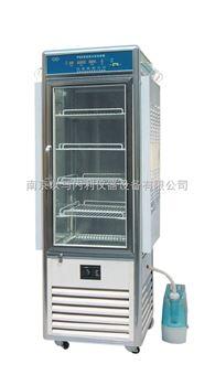 Ymnl-RXZ系列人工氣候箱