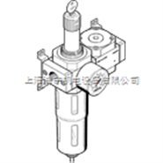 FESTO氣源處理組件LFRS-1/8-D-MINI-KA