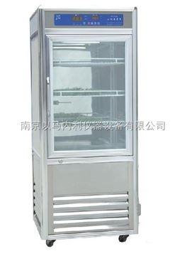 Ymnl-SPX-5000大型智能生化培養箱