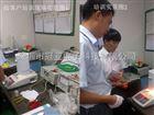 SFY系列汽车配件水分定义/体育用品快速AG国际馆官方网站平台(各种塑胶料的水份检测)