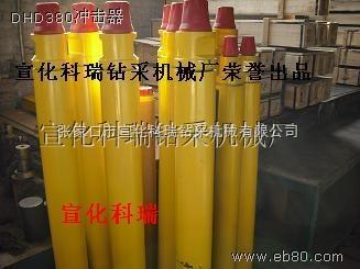 380A快速冲击器宣化厂家供货