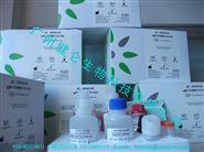 (Clenbuterol)-莱克-沙丁检测试剂盒