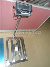 JIK200kg防水功能电子秤,TCS-150公斤防腐+防潮台秤