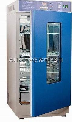 MHP-100智能霉菌培养箱