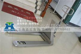 YCS防腐蚀不锈钢叉车电子磅,1T带打印叉车电子秤