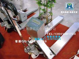 YCS3T防爆叉车电子地磅,带打印手动液压搬运秤