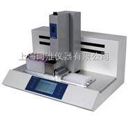 HMI-96A多点接种系统