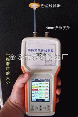 TN800-VOC国产VOC气体检测仪优势所在
