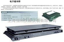 电子地磅秤广州钢材缓冲电子地磅秤