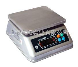 JWP鸡西防水电子桌秤,1.5KG防水称,不锈钢电子秤